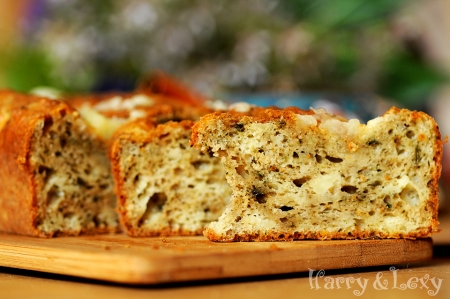 Quick Savoury Bread with Feta Cheese